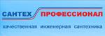 ТЕМП-ПРОФИ