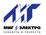 Миг Электро