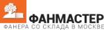 """ООО """"ФанМастер"""""""