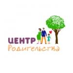Центр Родительства