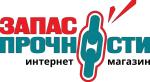Запас прочности - магазин строительного оборудования - город Артем