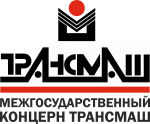ЗАО Концерн «ТРАНСМАШ»