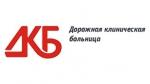 Сайт ДКБ