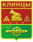 Администрация г. Клинцы