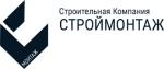 СК Строймонтаж Саратов