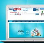Flex Sport Food v.2