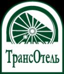 """Гостиница """"ТрансОтель"""""""
