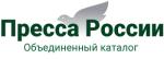 «Агентство Книга-Сервис»