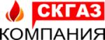 ООО «СК-Газ»