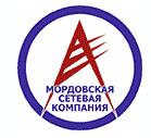 «Мордовская сетевая компания»