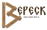Вереск