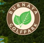 гольф-клуба «Бурная»