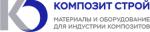 Композит Строй