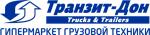 Гипермаркет грузовой техники