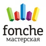 Мастерская Fonche