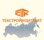 Компания «Техстройконтракт»