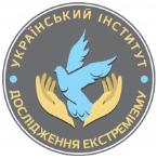 Український Інститут Дослідження Екстремізму