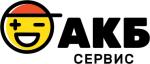 АКБ Сервис