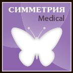 Симметрия Medical