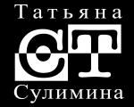 ИП Сулимина