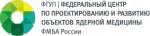 ФГУП «ФЕДЕРАЛЬНЫЙ ЦЕНТР ПО ПРОЕКТИРОВАНИЮ И РАЗВИТИЮ ОБЪЕКТОВ ЯДЕРНОЙ МЕДИЦИНЫ» ФМБА РОССИИ