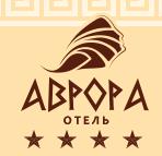 """Отель """"Аврора"""""""