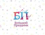 БП Ростов