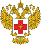 Владивостокская клиническая больница №1