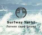 Surfway Yacht
