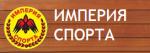 Наградной фонд Империя спорта