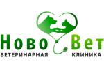 """Ветеринарная клиника """"НовоВет"""""""