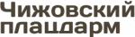 """Мемориальный комплекс """"Чижовский плацдарм"""""""