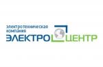 """Электротехническая компания """"Электроцентр"""""""