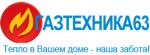 Газтехника - интернет-магазин газового оборудоваия