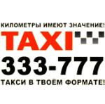 Такси Мурманск