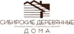 Сибирские деревянные дома
