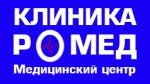 Медицинский центр клиника «РОМЕД»