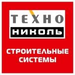 ООО «ТехноНИКОЛЬ-Строительные Системы»