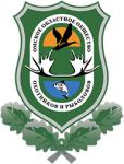 Омское областное общество охотников и рыболовов