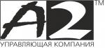 УК А2