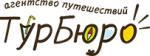 ТурБюро