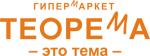 ИП Пискунов А.А.