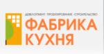 """ОАО """"Фабрика Кухня"""""""