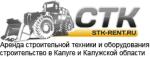 «СТК-Рент»