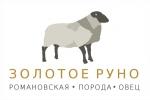 """Племенное хозяйство """"Золотое Руно"""""""