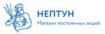 neptun66.ru
