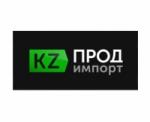 KZ Прод Импорт