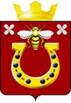 Администрация Отрадненского сельского поселения