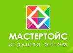 МАСТЕРТОЙС
