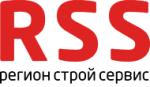 РегионСтройСервис